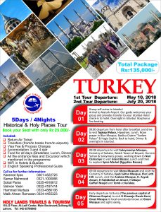 Broucher-Turkey_10May-20Jul-Secular-English-135000-curved